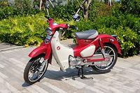 Honda Super Cub C125 2019 có giá bán bằng SH