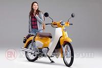 Xe Cub 50cc tiêu thụ xăng nhiều không