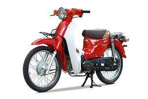 Xe Cub 50 JAPAN kiểu 81 Màu Đỏ
