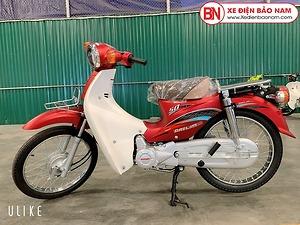 Xe Cub Daelim RC 50cc màu đỏ